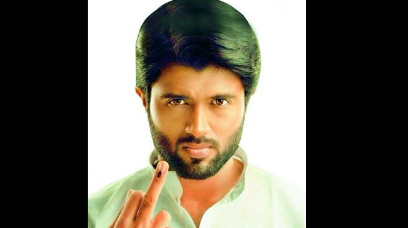 Why did Vijay Deverakonda not promote his old film Ye Mantram Vesave?
