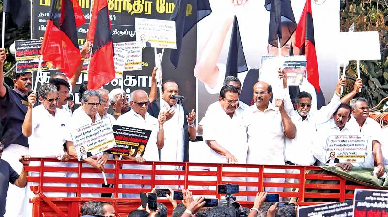 The MDMK workers along with some members of fringe Hindu outfits participated in a black flag protest, symbolically opposing Mr. Modi's visit to Tirupur city.