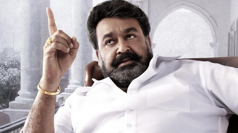 The actor was last seen in the monster hit, 'Pulimurugan'.