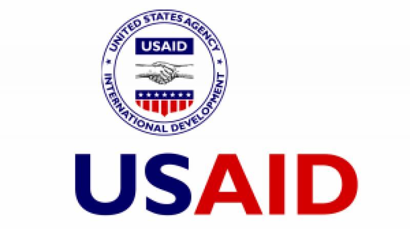 US Agency for International Development (USAID) logo