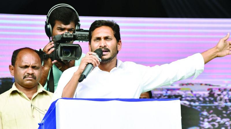 YSRC chief Jagan Mohan Reddy addresses at public meeting in Anantapur on Monday (Photo: DC)