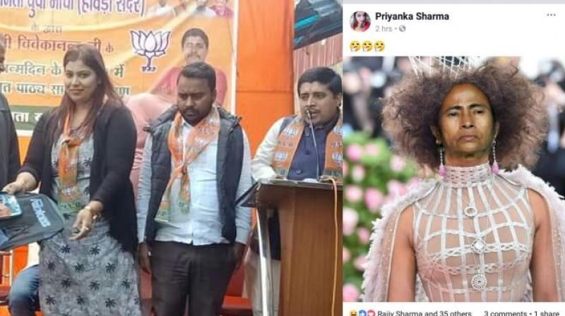 Sharma superimposed Mamata's face on Priyanka Chopra's MET Gala 2019 look. (Photo: Facebook | Priyanka Sharma)