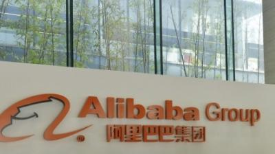 Alibaba will sell 500 million shares to investors at HK dollar176.