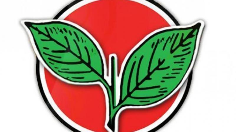 AIADMK logo.
