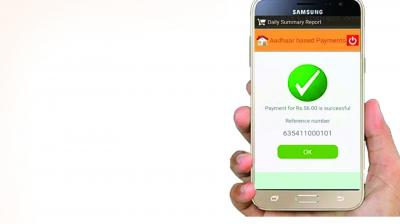 Any user who has linked his mobile phone number with a bank account can carry out transactions on BHIM app.