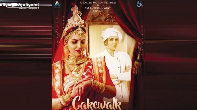 Poster of the movie Cakewalk.
