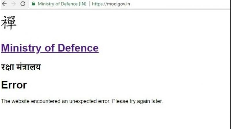 Indian defense ministry portal hacked, shows Chinese character