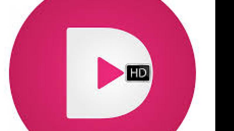 Channel D logo (Photo: File)