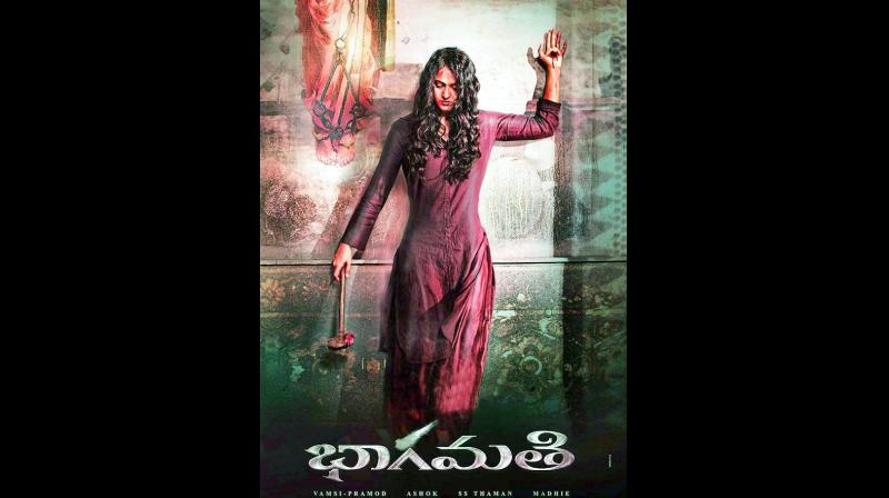 Anushka's Bhagamathie release date announced