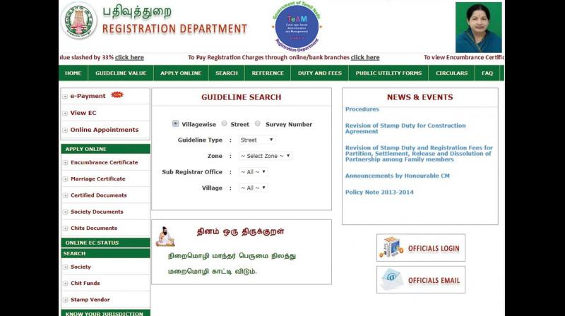 Screenshot of Tamil Nadu registration department website, where the information is available.  (Photo: DC)