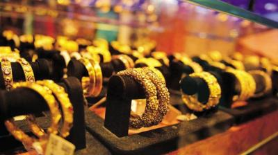 Gold Price In India   Deccan Chronicle