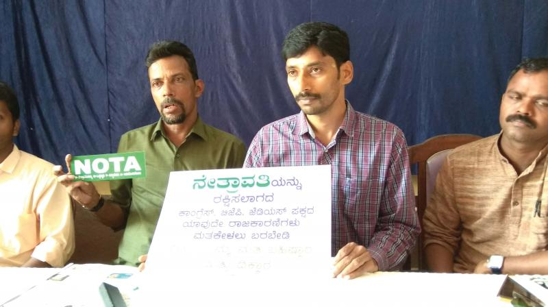 Eco-activists have come out with their own version of NOTA, which reads as Netravathiyannu Ottagi Tammadendu Anumodisona
