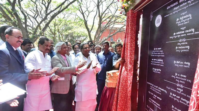 Chief Minister Siddaramaiah and Bengaluru development minister KJ George at the inauguration of the Bengaluru Central University on Wednesday