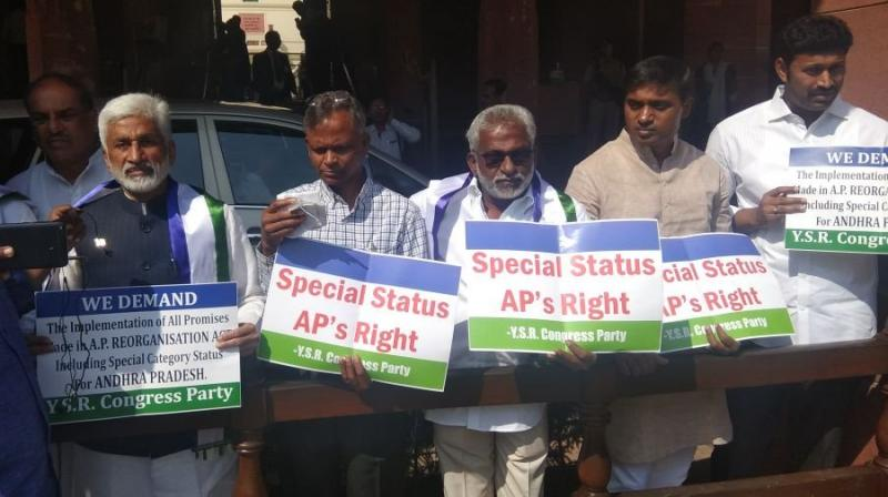 The Lok Sabha failed to transact any legislative business for the fourth consecutive day as members from parties, including NDA ally TDP, AIADMK and TMC, continued their protests on various issues. (Photo: File/PTI)