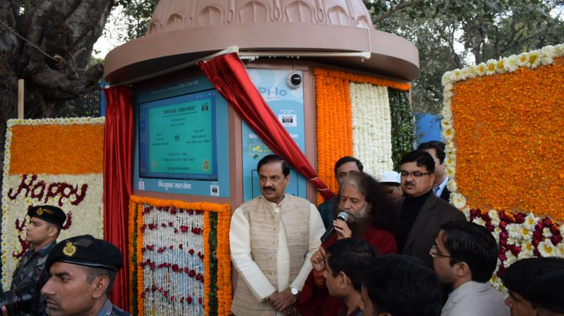 Pi-Lo will continue to install more Smart Water ATM in pan India location to ensure drinking water will no more be a far cry for common people.