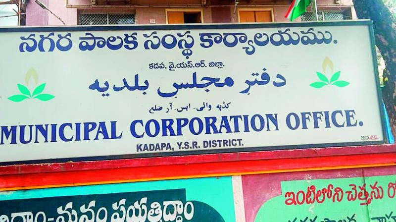The Municipal Corporation office depicts the district's name as Kadapa Y.S.R District.