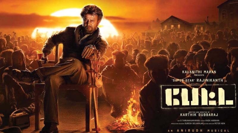 """""""I am a die-hard fan of Rajinikanth sir, so Petta is like a dream come true not only for me, but for the whole crew including the director."""