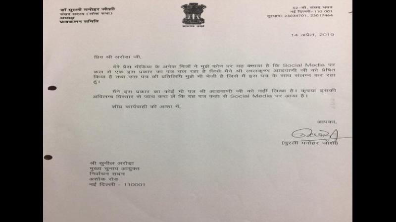 Veteran Bharatiya Janata Party (BJP) leader Murli Manohar Joshi has written a letter to Chief Election Commissioner Sunil Arora, requesting him to launch an immediate probe on the fake letter being circulated on social media in his name. (Photo: ANI)