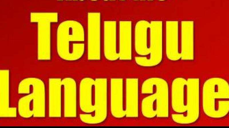 Telugu's rich history dates back to more than 2,500 years.