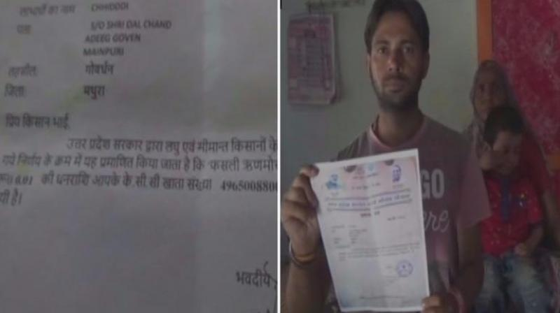 Chhiddi, a marginal farmer of the Govardhan Tehsil in the Mathura district received a waiver of one paisa on Rs 1,55,000 loan amount. (Photo: ANI | Twitter)