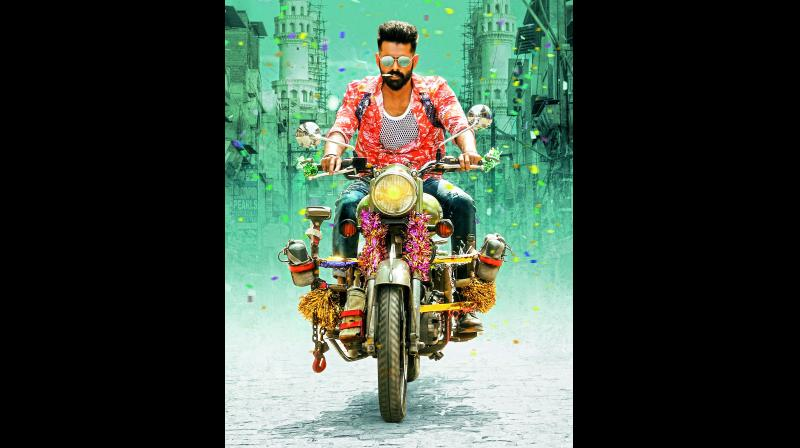 A still from iSmart Shankar