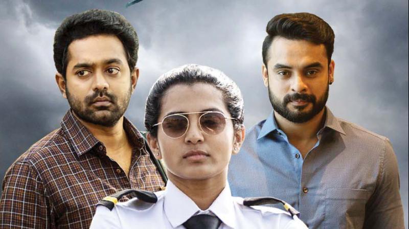 Image result for uyare malayalam movie