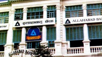 A meeting of the board of directors of the bank is scheduled to be held on Monday, 16th September, 2019. (Photo: Allahabadbank.in)