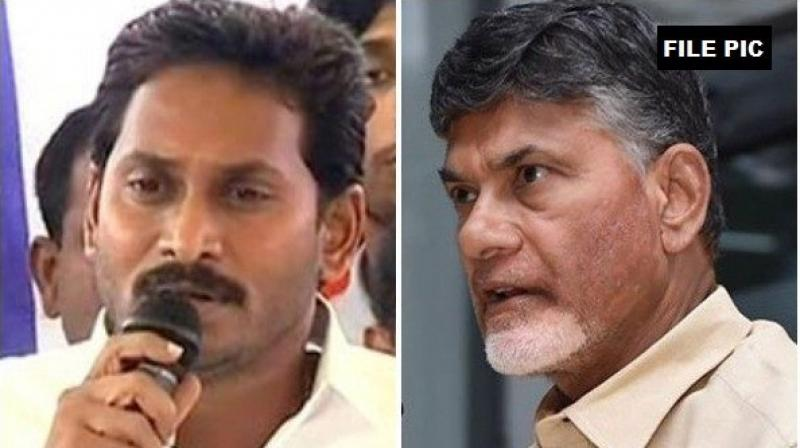 Andhra Pradesh Chief Minister Y S Jaganmohan Reddy on Friday said the TDP government's scams in the Polavaram project will be exposed soon. (Photo: File)