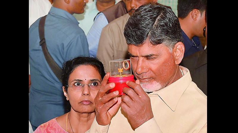 Promote Handicrafts N Chandrababu Naidu