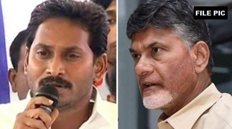 Telugu Desam Party (TDP) leaders slammed the state government's decision to serve a notice to former chief minister Chandrababu Naidu on Friday, claiming that the current chief minister YS Jaganmohan Reddy is 'unaware' of basic procedures. (Photo: ANI)