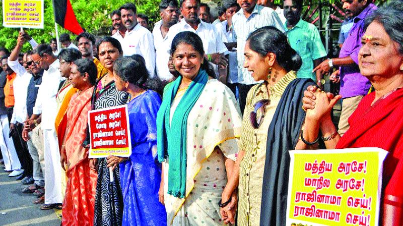 BJP not a double-barrel gun, say AIADMK leaders