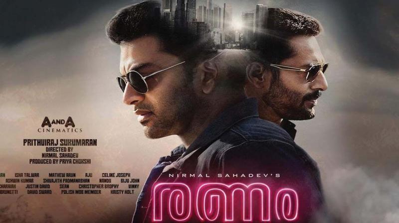 Ranam movie poster.