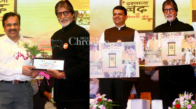 Amitabh Bachchan launched the 'Darwaza Band' campaign against open defecation for the Maharashtra Government in Mumbai on Tuesday. (Photo: Viral Bhayani)