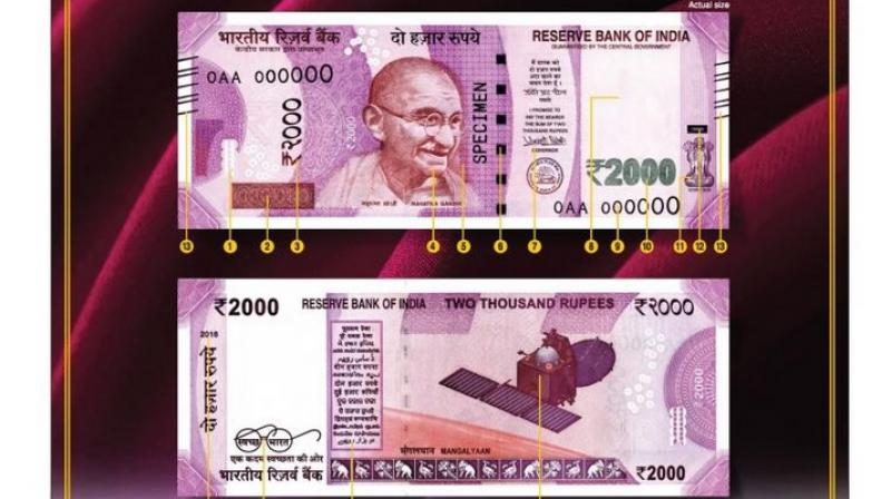 Rupee moves up 8 paise, investors digest trade data