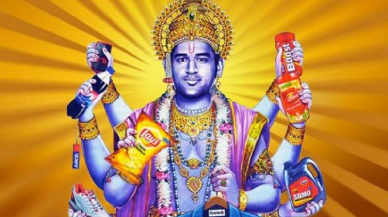 Lord Vishnu Cover Row Case Against Mahendra Singh Dhoni Quashed By Sc