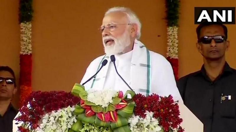 Prime Minister Narendra Modi (Photo: ANI)