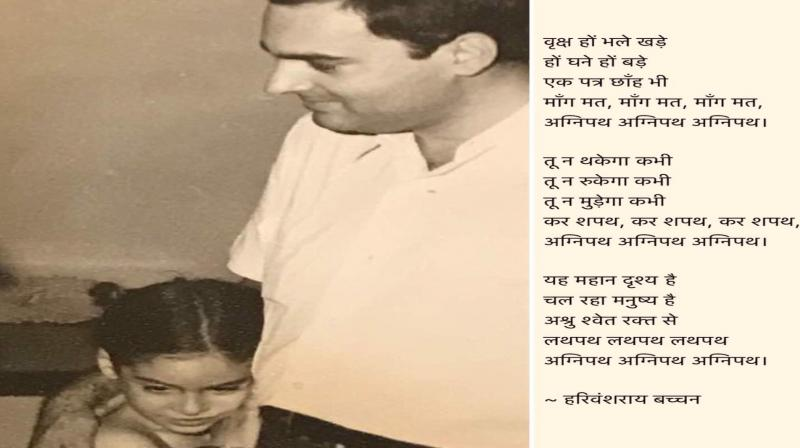 Priyanka also shared an image from the past in which she could be seen hugging Rajiv Gandhi. (Photo: Twitter)