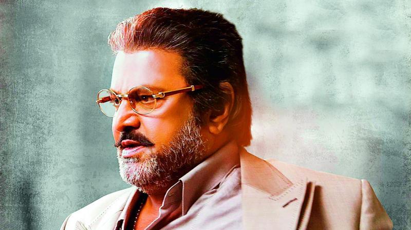 A still from the movie Gayatri