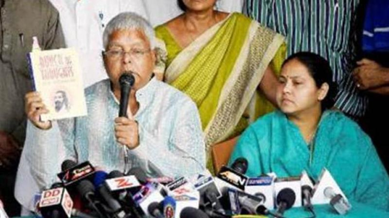 RJD Chief Lalu Prasad Yadav and Misa Bharti (Photo: PTI)
