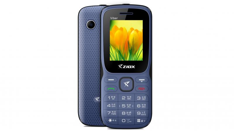 The phone comes with an extensive storage capacity for saving up to 500 contacts and 200 SMS.