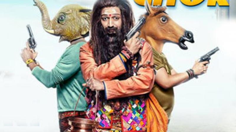 The poster of Bank Chor