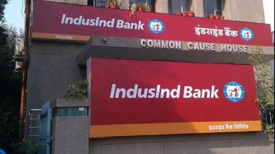 The bank had posted a net profit of Rs 1,035.72 crore in the corresponding period of the preceding fiscal ended March 2019.