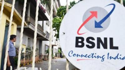 BSNL has pegged its internal target for VRS at 77,000 employees, and the effective date of voluntary retirement under the present scheme is January 31, 2020.