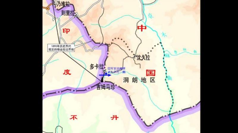 """China had mentioned that Donglang is being considered in their territory since """"ancient times"""". (Photo: China's Foreign Ministry)"""