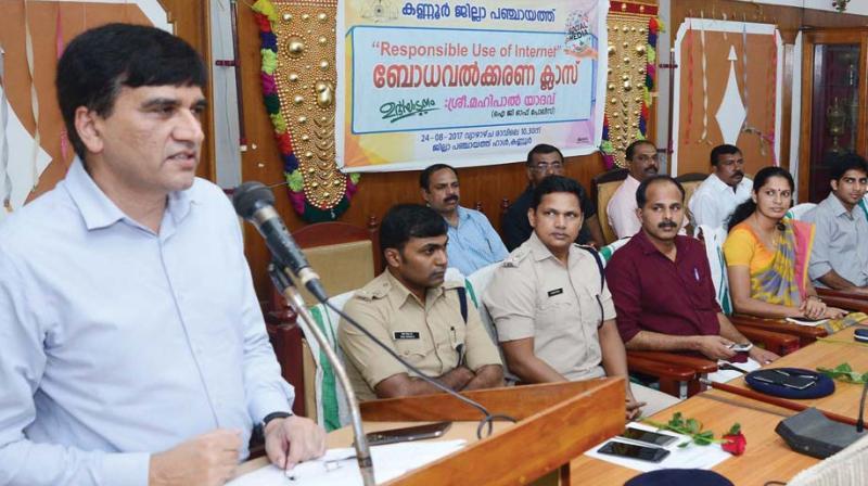 Kannur range IG Mahipal Yadav speaks at the district panchayat conference hall on Thursday. —PRD