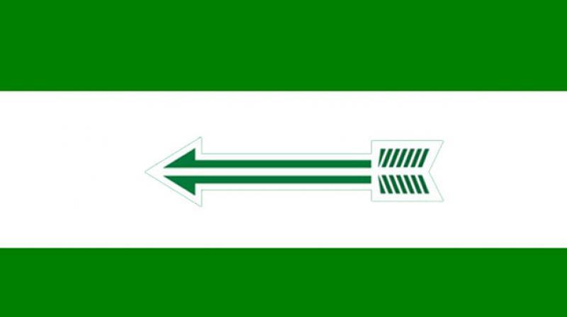 Janata Dal (United) logo