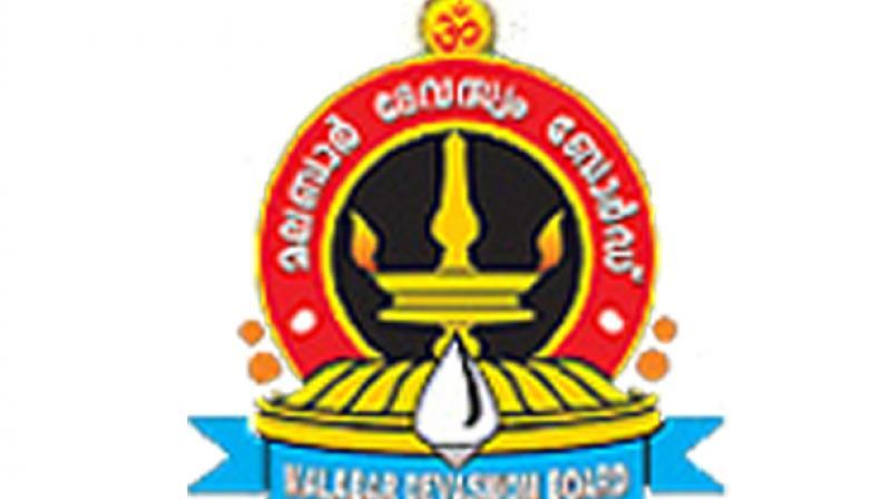 Malabar Devaswom Board