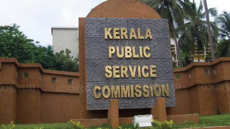 Kerala State Public Service Commission