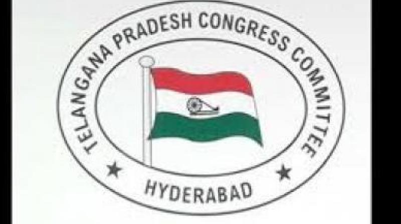 Telangana Pradesh Congress Committee
