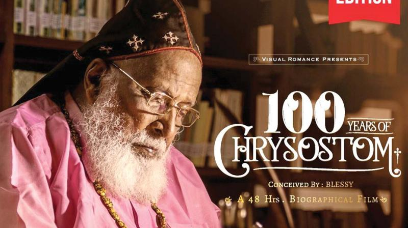 he celebrations of its entry into the Guinness record were held at SCS school ground at Thiruvalla on Monday. V. Muraleedharan, Union Minister of State for External Affairs, inaugurated the function. It took at least two years for Blessy to produce the documentary on the 102-year-old longest-serving bishop in India .